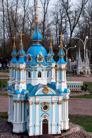 2010-04-05 - Miniature Kiev