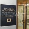 aSC_5800 Galerie Dumonteil