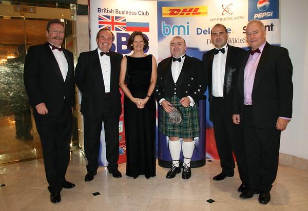 Trafalgar Ball - October 2008