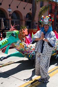 Year of the Dragon: gratitude from Cathy Murillo