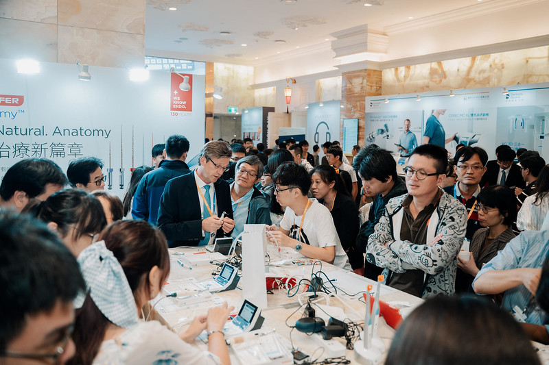 Total Solution Day, Dentsply Sirona  Kaohsiung, Aug. 24-25, 2019  Photo by Square O' Tree    https://www.facebook.com/square.o.tree/