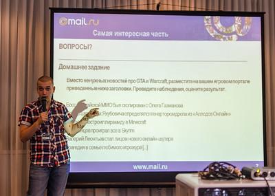 Александр Кузьменко на КРИ 2012