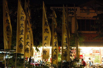 2007 Sq Way 九王爺