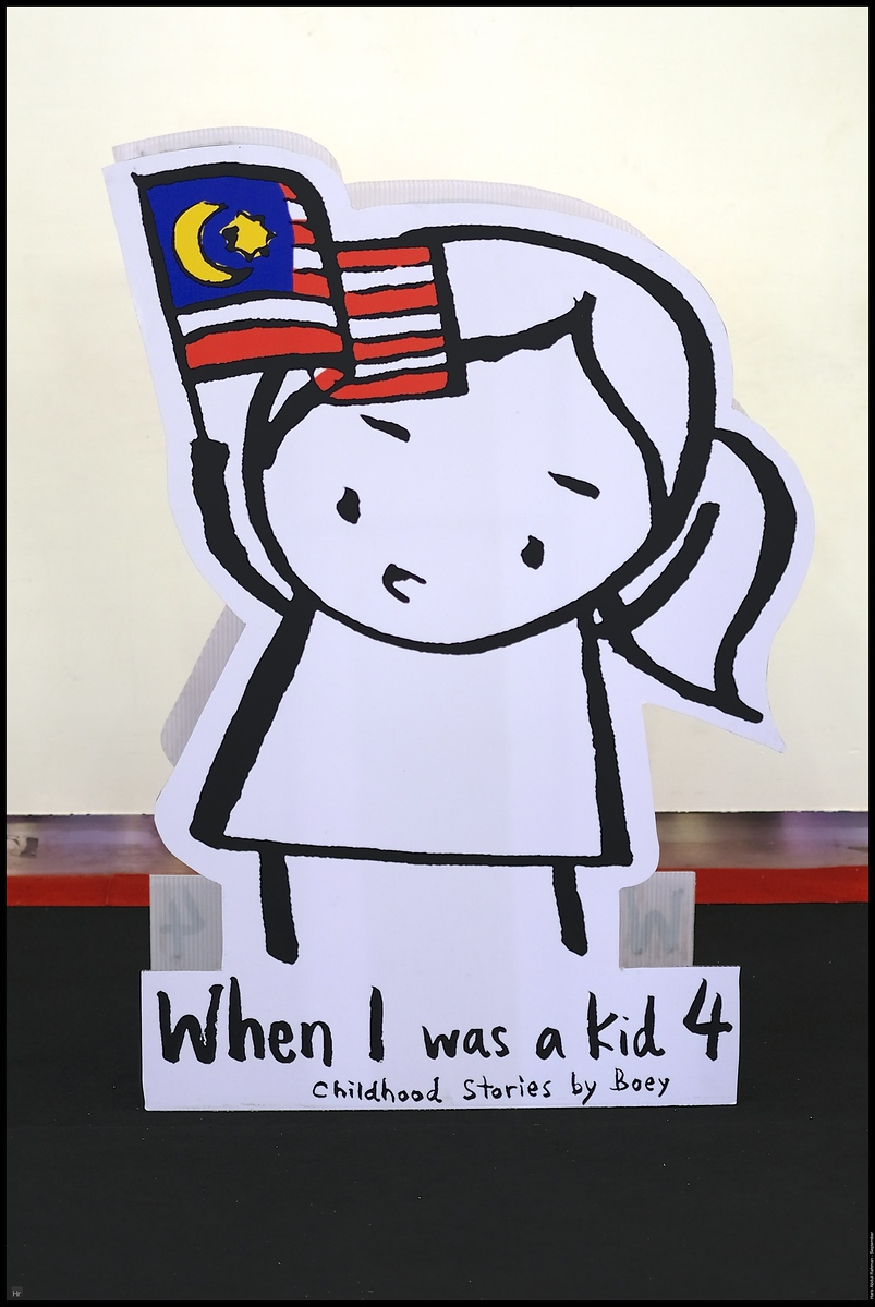 Being Malaysian by Cheeming Boey