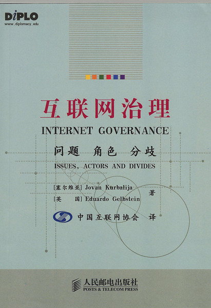 cover_chinese_version