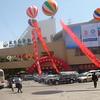 Beijing - Conference Venue