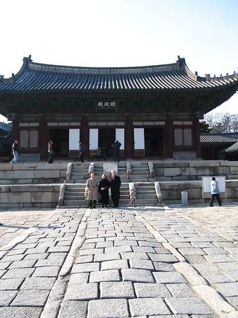 President's Seoul Trip 2005