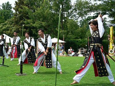 Kum Do (Korean Sword martial art)