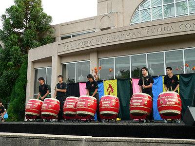 Taiwanese Drum Group