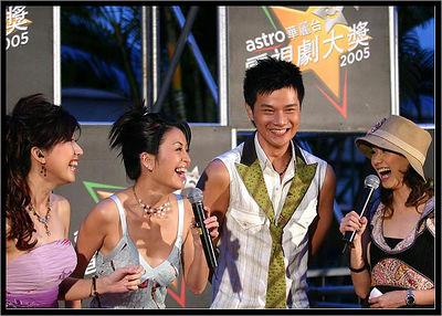 20060107 - ASTRO TVB Drama Award 2006