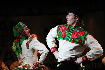 2007 Russian Winter Festival