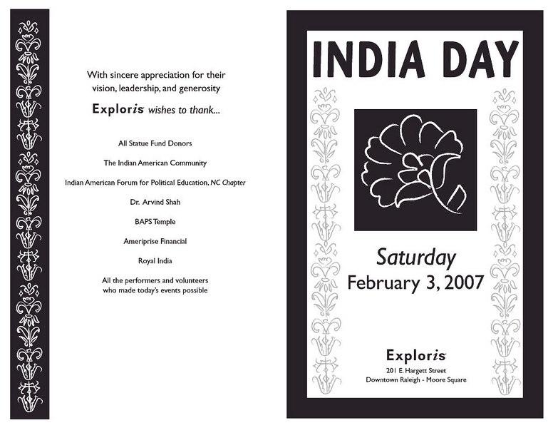 Event Program from Exploris 1