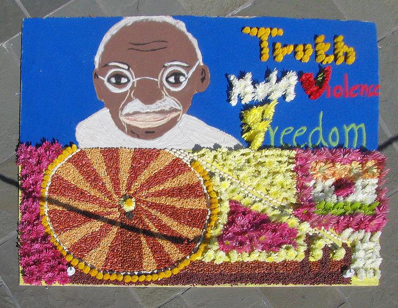Gandhi rangoli sign