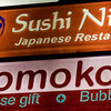 22_EATS_SUSHI_NIICHI copy