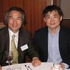 Professor Heo Yeong Kim, Mr.Young-Han Kim '87