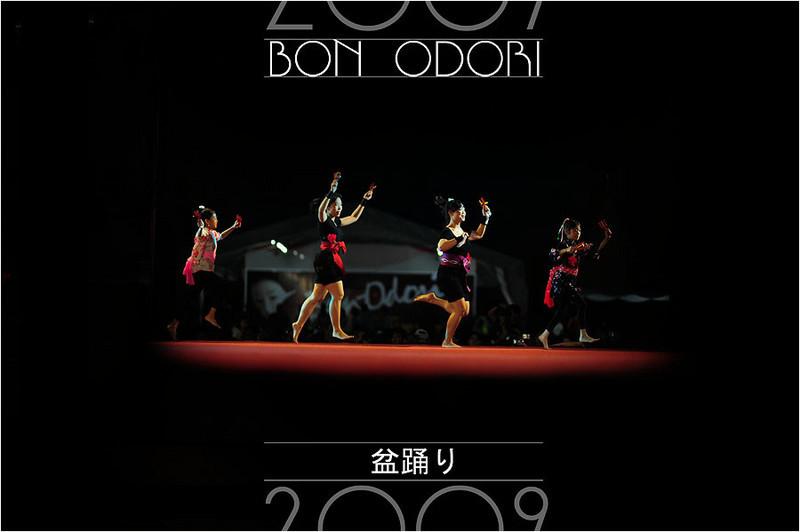 BonOdori09-01