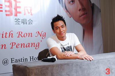 G3K_RonNg_Eastin342