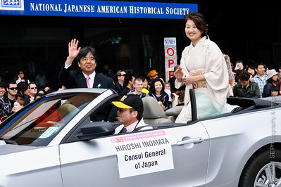 Hiroshi Inomata, Consul general of Japan