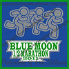 "2011.11.06 Blue Moon Half and 5K G1 : READY!!!Join us on facebook and Twitter, look for ""eventmugshots"" and you will get notice of photos and coupons for events # http://www.facebook.com/EventMugShots
