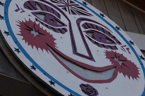 Familier smiling banjo logo on the front of the main stage roof. (Howard Pitkow/for Newsworks)