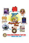 1 1 1 1 z 30th-Anniv-logos