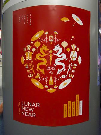 2012 Yahoo Lunar New Year Celebration
