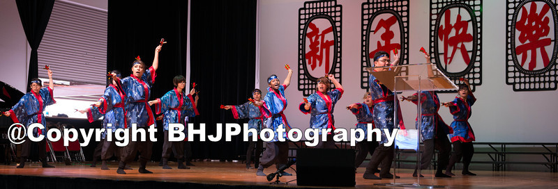 Japanese Dance by Clements High School