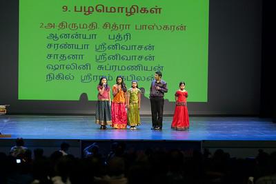 2013 Tamil Mazhai