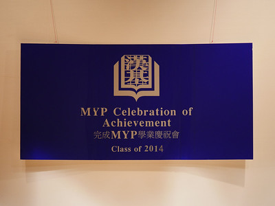 2014 CIS MYP Celebration