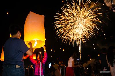 20141018-Rise-Lantern-Festival-120