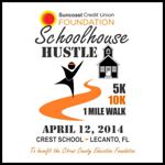 1 1 1 1 1 Schoool house Hustle