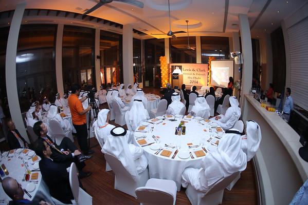 Abu Dhabi Alumni Event