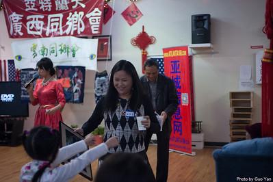 2016-01-23-DianQianGui