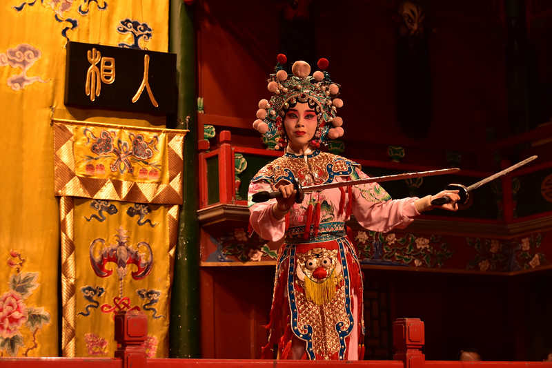 Chinese opera performance at Huguang Guild Hall in Beijing