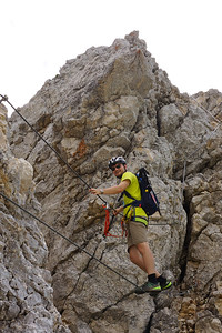 Via Ferrata am Achensee