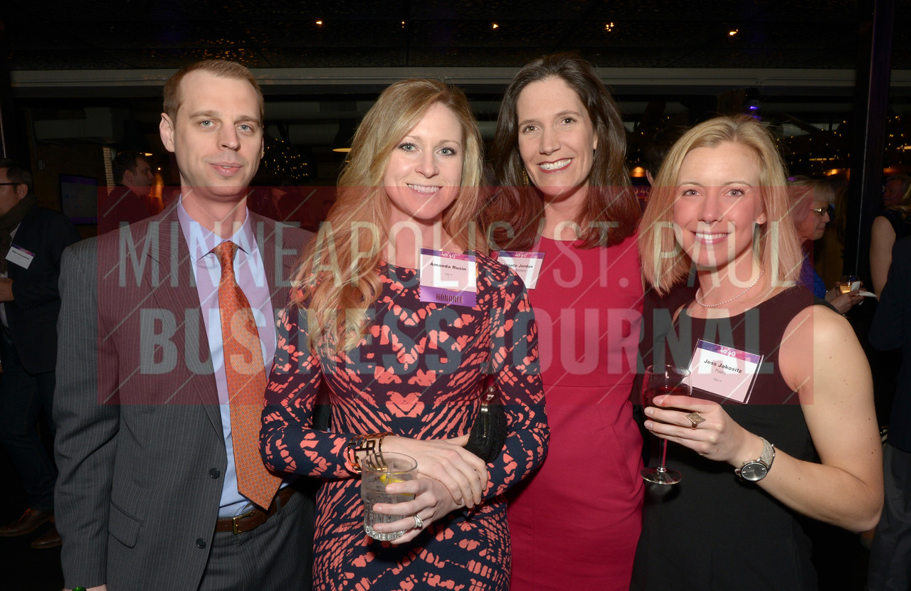 From left, Grant Rusin, 2017 40 Under 40 honoree Amanda Rusin, Janelle Jordan and Jess Jakositz.