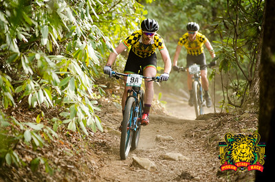 2017 Pisgah Stage Race Day 2_14
