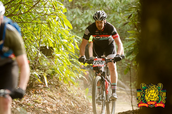 2017 Pisgah Stage Race Day 2_33