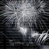 2017 WEBN Fireworks Cincinnati Photos