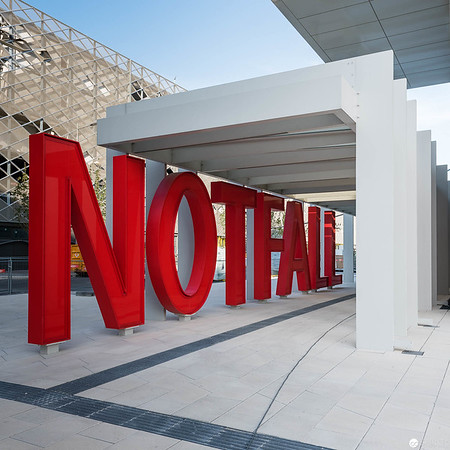 Notaufnahme Krankenhaus Nord