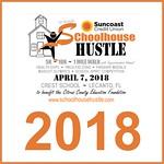 1 1 1 1 1 School House Hustle sq