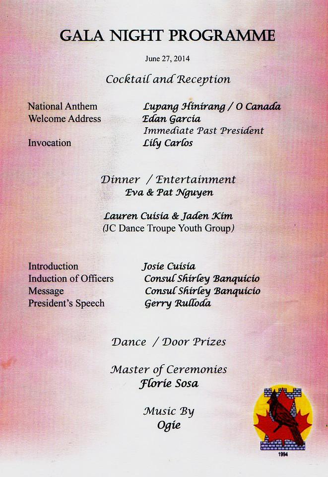 Maoua Programme