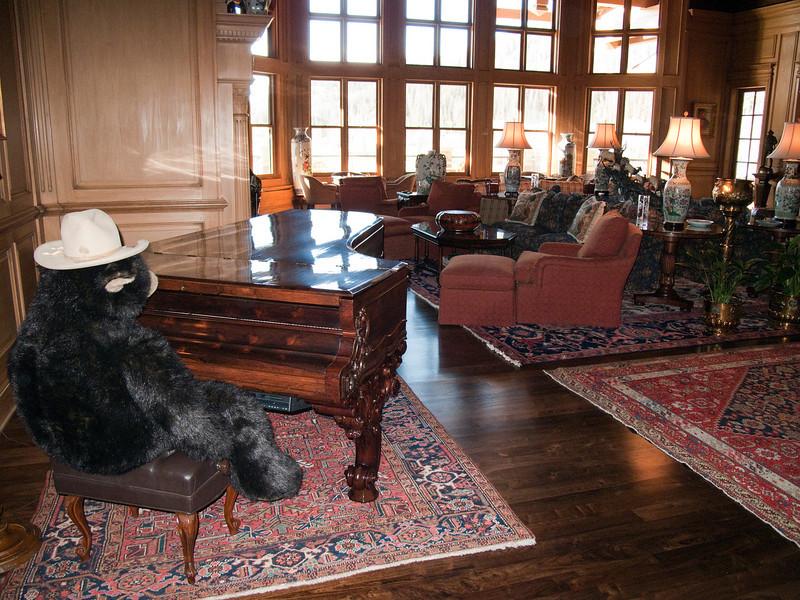 Lobby / Living Room