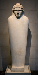 Sarcophogus of a Phoenician youth