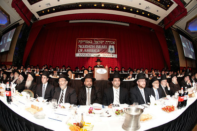 Agudah_Dinner_2011_082