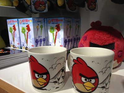 The birds grace mugs made by a high-end Finnish designer.