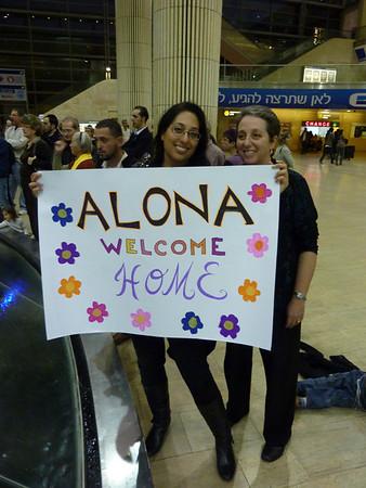 Alona Aliyah!!! December 22nd, 2010