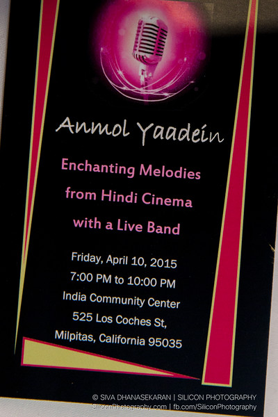 Anmol Yaadein by ICC