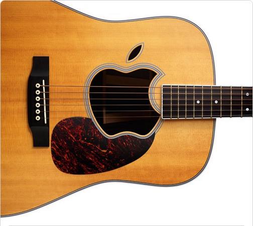 apple-guitar