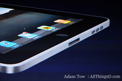 Super-skinny:  The iPad is .5 inches thin and it weighs 1.5 pounds.